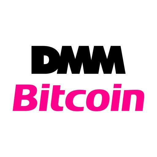 DMM Bitcoin【仮想通貨取引ならDMMビットコイン】