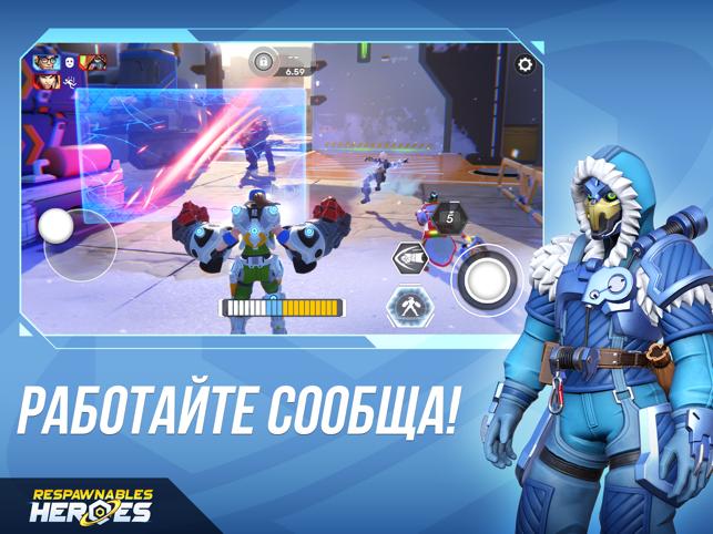 Respawnables Heroes Screenshot