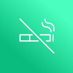 Kwit - Rauchen war gestern