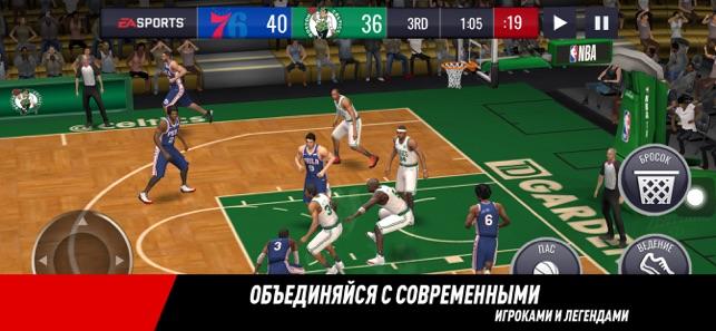 NBA LIVE Mobile - лучший баскетбольный симулятор на iOS