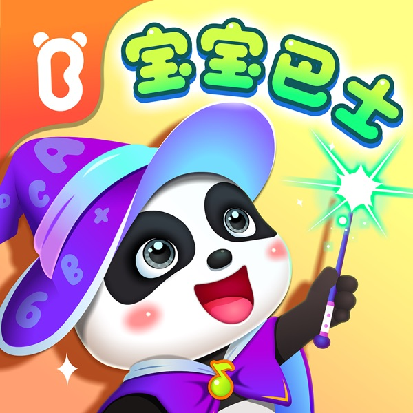 BabyBus Panda - Best for kids