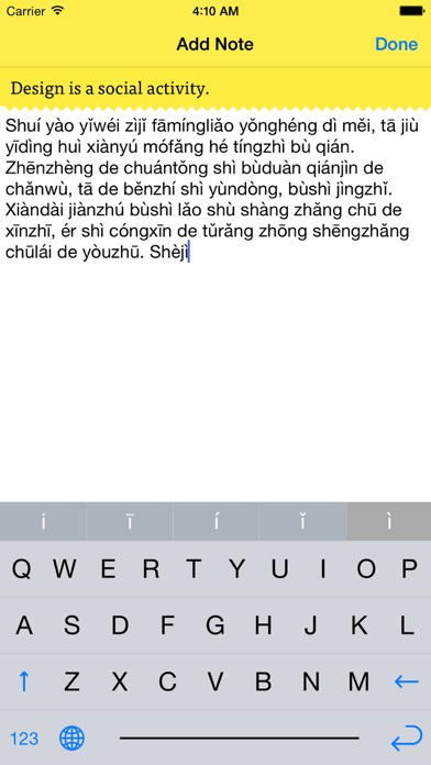 Pinyin Keyboard – Type Phonetic Chinese on your iPhone