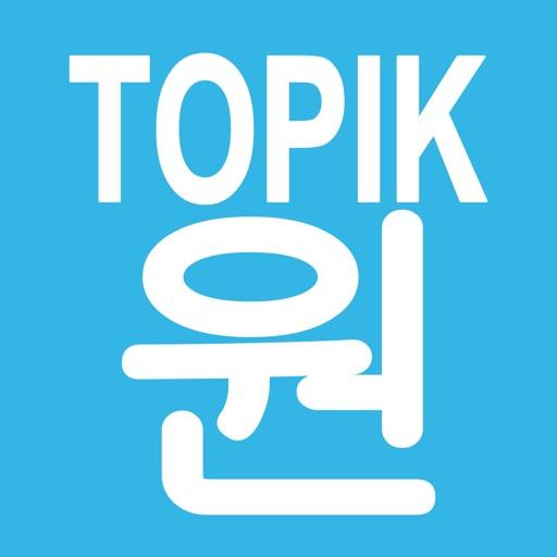 TOPIK ONE