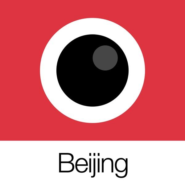 Analog Beijing