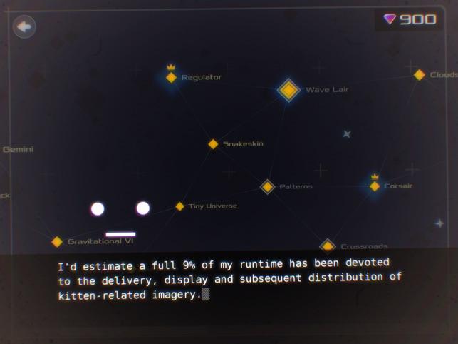 DATA WING Screenshot