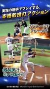 プロ野球スピリッツAスクリーンショット2
