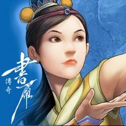 Shuyan Saga™ : Episode One