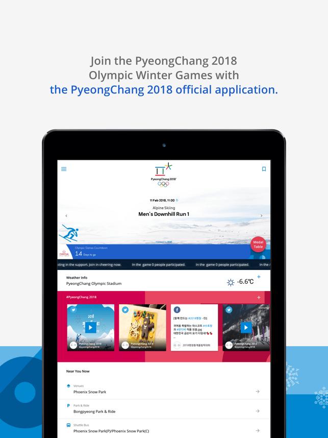 PyeongChang 2018 Official App Screenshot