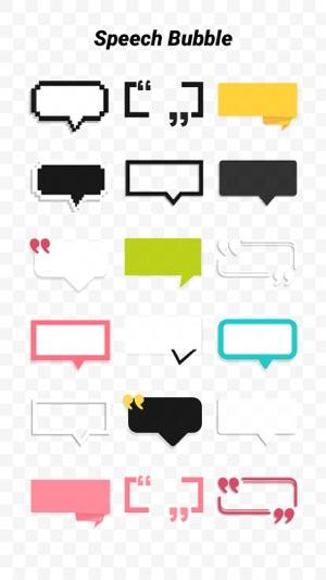 バブル(フォント、ピクセル、デザインのスピーチバブル) Screenshot
