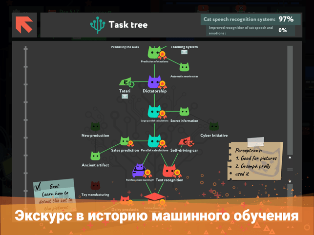‎while True: learn() Screenshot