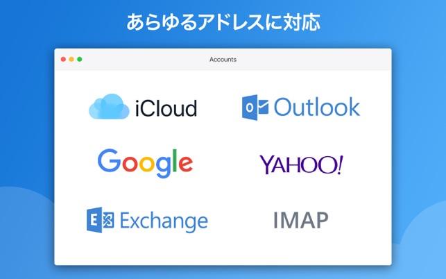 Spark - メールアプリ by Readdle Screenshot