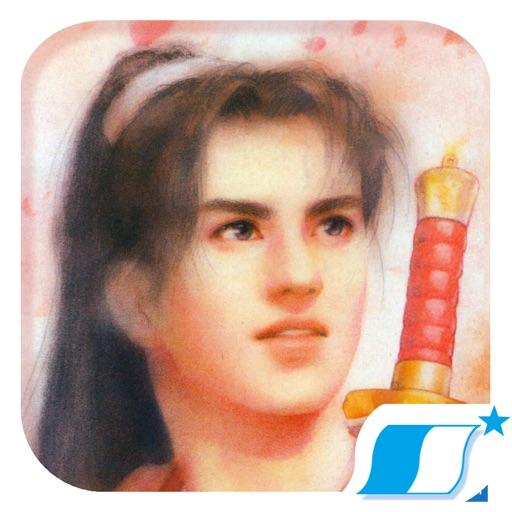 仙劍奇俠傳1 DOS懷舊版 by SOFTSTAR ENTERTAINMENT INC.