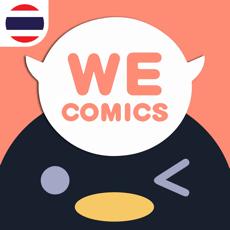 WeComics TH: Webtoon