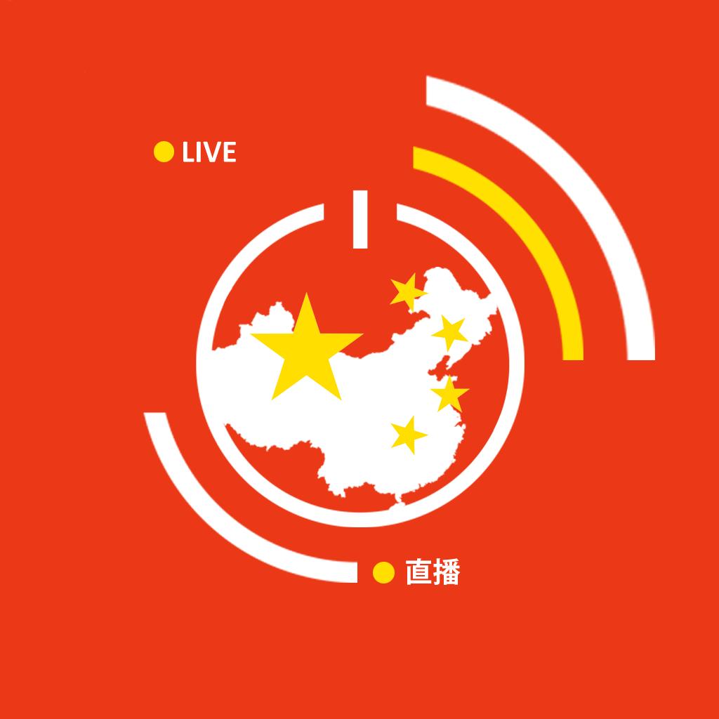 「中國電視直播 - 中國電視直播」 - iPadアプリ   APPLION