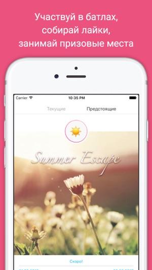 Sing-a-song. Screenshot