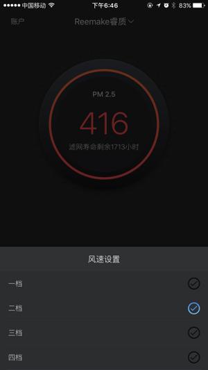 Woven Pocket Edition Screenshot