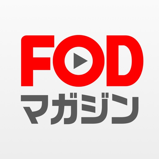 FODマガジン