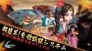 神剣のバクヤ紹介画像3