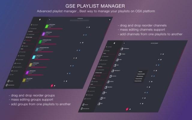 GSE SMART IPTV LITE Screenshot
