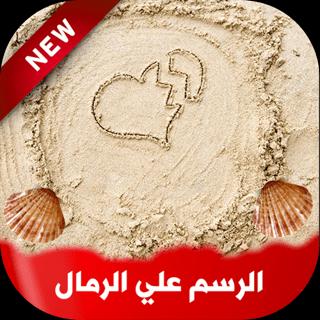 2018 حصن المسلم Dans L App Store