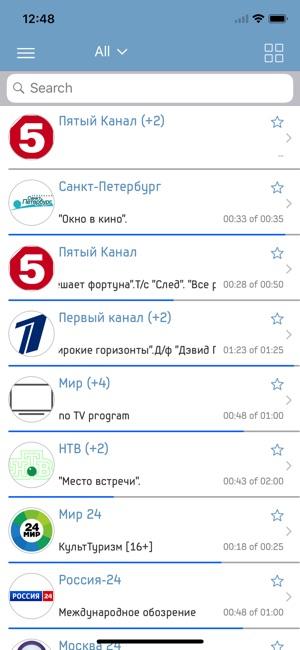 OttPlayer.es Screenshot