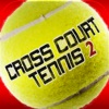 Cross Court Tennis 2 Appアイコン