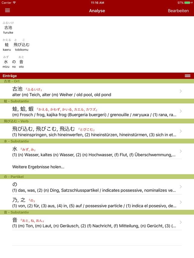 imiwa? Screenshot