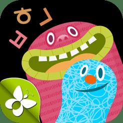 PopPopping Korean – Pronunciation