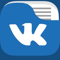 Документы для ВКонтакте (VK)