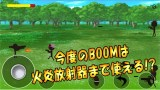 BOOM POW3紹介画像3