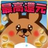 【超絶稼げる!毎月1万円も夢じゃない!?】~ポイントランプ2~アイコン