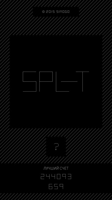 SPL-T Screenshot