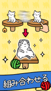 猫コンドミニアム - Cat Condoスクリーンショット1
