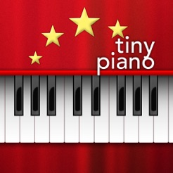 ‎Tiny Piano - Free Songs to Play and Learn!