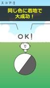 にゃんこダイブ - 白猫と黒猫のかわいいシンプルねこゲームスクリーンショット2