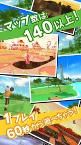 スマホでゴルフ! ぐるぐるイーグル紹介画像3