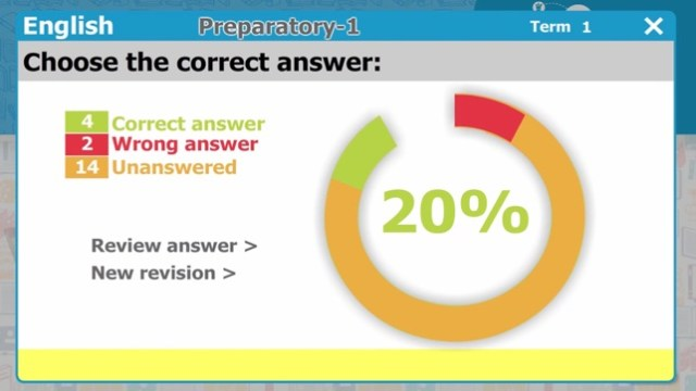 ‎English - Revision and Tests 7 Screenshot