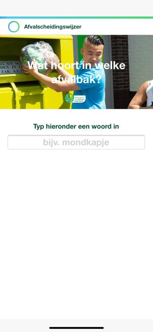 Afvalscheidingswijzer Screenshot
