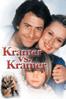Robert Benton - Kramer vs. Kramer  artwork