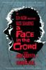 Elia Kazan - A Face In the Crowd (1957)  artwork