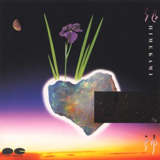 Himekami - Himekami Master Pieces 7~hokuten Gensou~ - EP