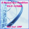 Come On A My House (オルゴール)Originally Performed By Hey! Say! JUMP