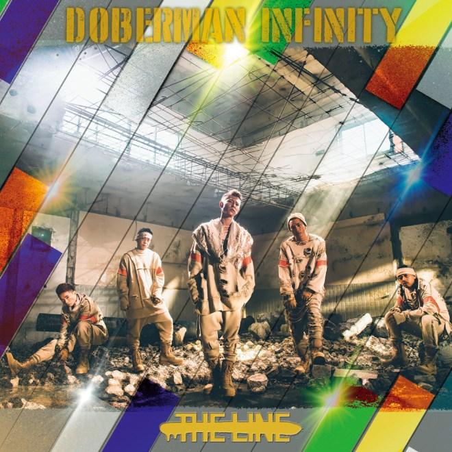 DOBERMAN INFINITY - The Line