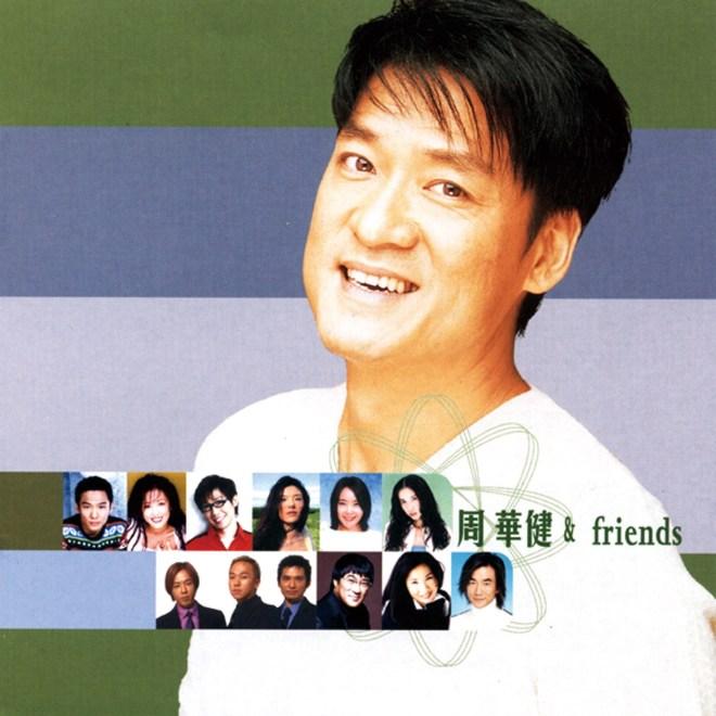 周华健 - 周华健 & Friends