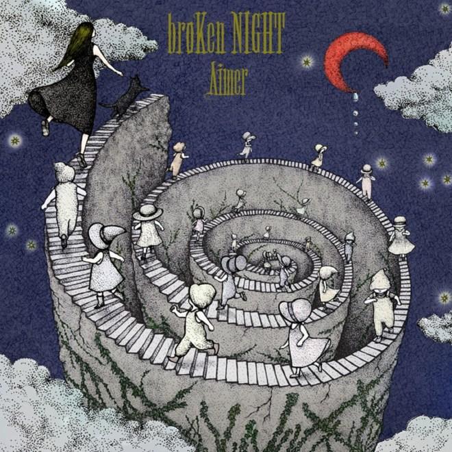 Aimer - Broken Night/Hollow World - EP
