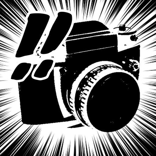 漫画コミックカメラ - 無料で写真をマンガ化。撮影した写真やカメラロールの画像をフィルターで線画加工、漫画風に画像加工