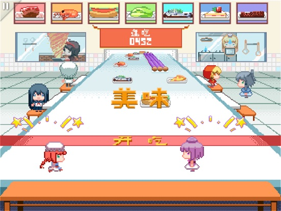 MUSYNC Screenshot