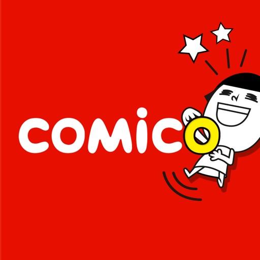 オリジナル漫画を読むなら全話フルカラー読み放題のcomico!おすすめ作品や仕組みを徹底解説