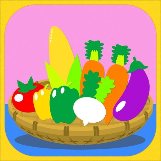 【知育】みんなの野菜カード〜幼児向け教育・完全無料〜