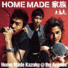 Home Made Kazoku - Shooting Star